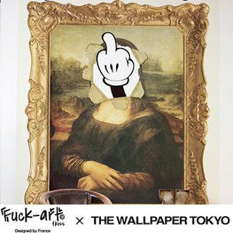 张贴Fuck Art And Kiss墙纸THE WALLPAPER TOKYO绘画艺术画框蒙娜丽莎复古fleece墙纸fleece数码印刷墙纸无纺布墙纸无纺布数码印刷墙纸,能剥下来的出借OK日本制造面板(46cmx10.32m)性交艺术和白丁鱼