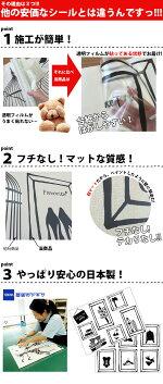 フレームシリーズmyfavorite(ハイヒール)壁デコシールウォールステッカー日本製インテリアアートシールアート額縁ヴィンテージアンティーク壁紙シールおしゃれjebrilleジュブリー