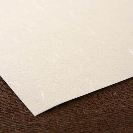 モダンな無地のふすま紙 さぎり 265〜267 (1枚単位) 97×205cm | 襖紙 ふすま モダン ふすま紙 和室 インテリア リフォーム diy 張替え 張り替え おしゃれ 襖 おすすめ オシャレ 和風 和 和モダン 無地 貼り替え