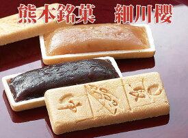 熊本銘菓もなか 細川櫻12個入り 熊本お土産 和菓子 熊本菓房