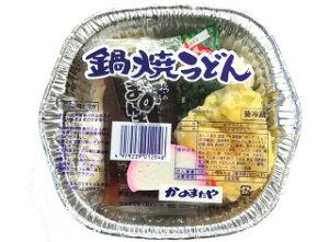 【10%OFFクーポン対象】お店の味をそのままお届け。かのまたやの【鍋焼きうどん 10個】【SS02P03mar13】