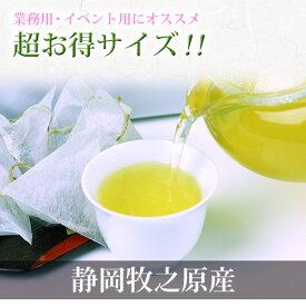 【静岡牧之原茶】手軽で美味しい粉末茶ティーバッグ(2g×20包入 5セット) -業務用・イベント用におすすめ超お得サイズ-