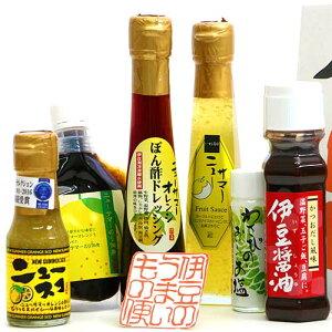 【伊豆の香り便】ニューサマーオレンジ 伊豆のうまいもの便 6点セット