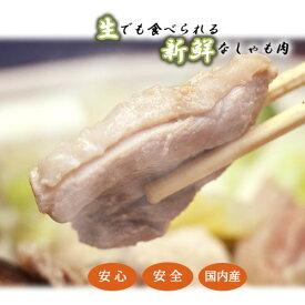 送料無料【遠州地鶏一黒しゃも】ムネ・モモ・ササミ計1.1kg以上のボリュームでお届け!(正肉・冷凍真空パック入り)