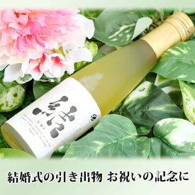 送料無料【高級日本茶ボトリングティー】-結- 1度は飲んでみたい奇跡のお茶