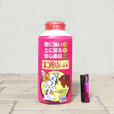 ネコ除けビーズ+α