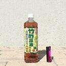 特選竹酢原液-1L