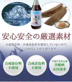 唐船峡めんつゆ1L×4本入1ケース業務用麺つゆ九州鹿児島唐船峡食品ギフト