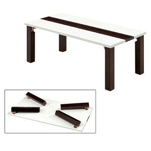 【幅100cm】センターテーブル ローテーブル リビングテーブル 折りたたみテーブル 折れ脚テーブル ホワイト 白 ブラウン 木製 長方形 完成品 エナメル塗装 光沢感 北欧 モダン おしゃれ シン