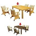 ダイニングこたつテーブル ダイニングテーブル こたつ 長方形 135 ハイタイプ 単品/ダイニングこたつ ダイニングコタ…