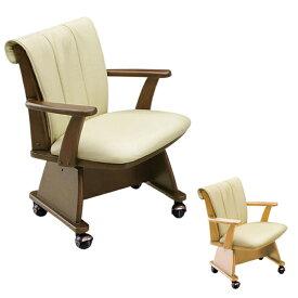 ダイニングチェア こたつチェア 回転 肘付き 肘付 キャスター こたつ 椅子/ダイニングこたつ チェア コタツチェア 回転チェア 回転椅子 キャスター付 家具 | おしゃれ ブラウン ナチュラル アウトレット セール