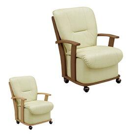 ダイニングチェア こたつチェア 肘付き キャスター こたつ 椅子/ダイニングこたつ チェア コタツチェア 肘付 キャスター付 家具 | おしゃれ ブラウン ナチュラル アウトレット セール
