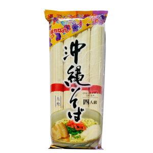 沖縄そば 乾麺 4人前 送料無料 太麺 【 沖縄蕎麦 】 320g