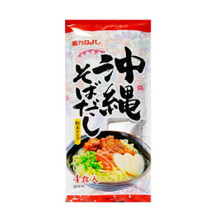 沖縄そば 出汁 4人前 送料無料 【 沖縄蕎麦 】 スープの素