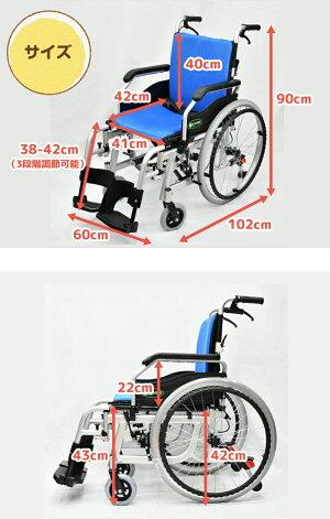 車椅子自走式アルミ製多機能タイプ「よかべスターG-CARE」車いすアルミ製【送料無料】【非課税】