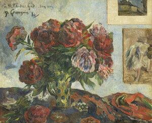油絵 油彩画 絵画 複製画 ポール・ゴーギャン シャクヤクのある静物 F10サイズ F10号 530x455mm すぐに飾れる豪華額縁付きキャンバス