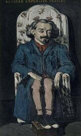 絵画 インテリア 額入り 壁掛け 油絵 ポール・セザンヌ 画家アシル・アンプレールの肖像 F20サイズ F20号 727x606mm 絵画 インテリア 額入り 壁掛け 油絵