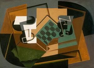 フアン・グリス チェス盤とグラスと皿 P30サイズ P30号 910x653mm 送料無料 絵画 インテリア 額入り 壁掛け複製油絵フアン・グリス