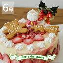 ご予約承り中!クリスマスケーキ アイスケーキ クリスマス アイスクリームケーキ 苺のミルフィーユ アイスケーキ6号 クリスマスケーキ 2019 6号 大型サイズ(6人〜8人用)スライスした苺 クリスマス限定商品 アイスクリーム ギフト アイス ケーキ クリスマス