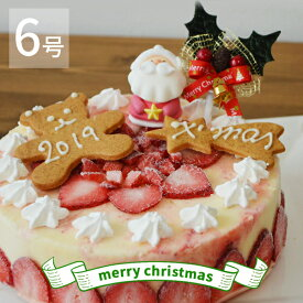 ご予約承り中!クリスマスアイス アイスケーキ クリスマス アイスクリームケーキ 苺のミルフィーユ アイスケーキ6号 クリスマスケーキ 2019 6号 大型サイズ(6人〜8人用)スライスした苺 クリスマス限定商品 アイスクリーム ギフト アイス ケーキ