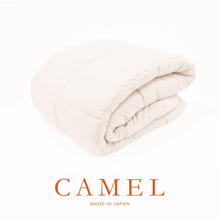 ふんわりキャメル肌掛けふとん シングル 高級 布団 ラクダ 羊毛 天然素材 日本製