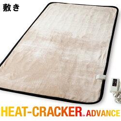 電気敷き毛布HEATCRACKER洗える電気毛布電磁波カットダニ退治付きフランネルヒートクラッカー送料無料