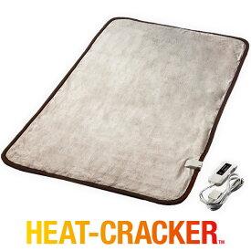 HEAT CRACKER(ヒートクラッカー) 洗える電気毛布(敷き)[ヒートクラッカー 電気毛布 heat cracker 電気毛布 タイマー 電気毛布 フランネル]