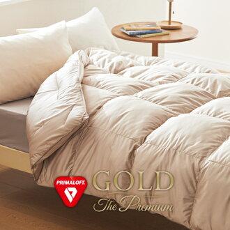 Primaloft gold quilt single P06Dec14