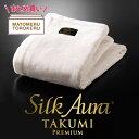 Takumi_w_set