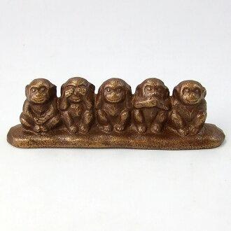 타카오카 문진5원숭이 360 g 「주철제 서도 용품 페이퍼 웨이트서진」