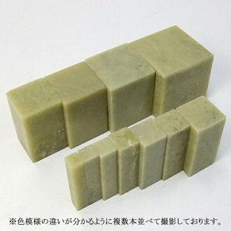 도장 재료 특급 푸른 밭 30×30×50 mm 「낙관전각유인서도 용품」