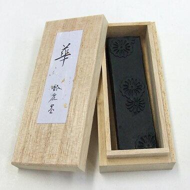 携帯用大人の書道セット『豊2』細字用