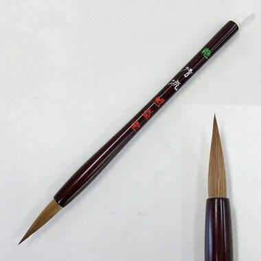 大人の書道セットかわいいSサイズの書道セット7点『墨硯小筆水滴文鎮筆置き桐箱』書道用品