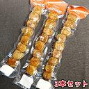 北海道産 ホタテ貝柱 燻油漬 3個セット 送料無料 60g x 3 帆立 帆立燻油 貝柱 燻製 北海道 海鮮 貰って嬉しい お土産 …