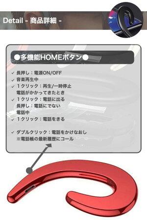 片耳ワイヤレスイヤホンbluetooth4.2片耳スポーツヘッドセットマイク付き通話可能耳をふさがないヘッドホンおしゃれ革命的デザイン軽いiphoneandroid無線ハンズフリーミニイヤホンランニング送料無料saleプレゼント母の日