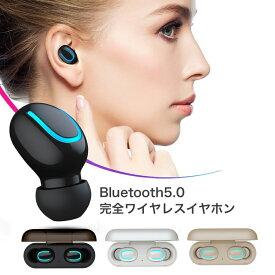50%OFF ポイント10倍 【Bluetooth 5.0&自動ペアリング】 bluetooth ワイヤレスイヤホン iphone イヤホン IPX5生活防水 自動ペアリング モバイルバッテリー 長時間待機 高音質 ノイズキャンセリング イヤフォン