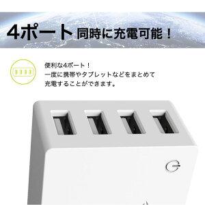 oidスマートフォンタブレット充電スマホ充電ケーブル100cm高速充電【送料無料】