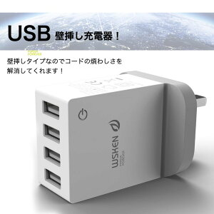 roidスマートフォンタブレット充電スマホ充電ケーブル100cm高速充電【送料無料】