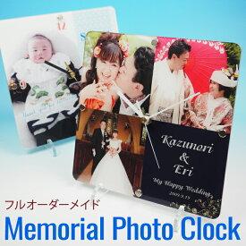 写真入り時計 オリジナル時計 ギフト プレゼント 贈り物 家族写真 孫写真 写真入り時計 ウェディング 出産祝い 新築祝い 旅行 趣味 写真 贈り物 記念 セイコー
