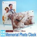 【送料無料】【ギフトラッピング無料】 メモリアルフォトクロック《ミニタイプ/全面写真デザイン》 ギフトに喜ばれる オリジナル時計 …