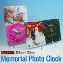 【送料無料】【ギフトラッピング無料】 メモリアルフォトクロック《ミニタイプ》 ギフトに喜ばれる オリジナル時計 セイコー ムーブメ…
