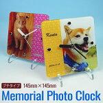 【送料無料】【ギフトラッピング無料】メモリアルフォトクロック《プチタイプ》ギフトに喜ばれるオリジナル時計セイコームーブメント[aclk-401]