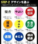 【送料無料!1,000円ポッキリ】お名前缶バッジオリジナル缶バッジ作ろう![badge-001]