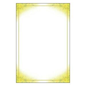 【DMC-022-L】 100枚パック はがきサイズのメッセージカード 手書きで書いてもイイ感じ! パソコンからの出力にも最適! デザインメッセージカード