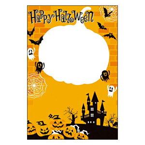 ハロウィン【DMC-053-L】100枚パック メッセージカード ハガキサイズ デザインメッセージカードにハロウィンデザイン登場!【ハロウィンデザインの絵柄面はプリンタ出力には適しません】