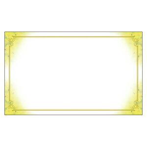 【DMM-012】20枚パック 気軽に使える名刺サイズのメッセージカード デザインメッセージカードミニ ミニメッセージカード【ネコポス対応商品】