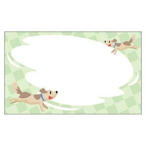 イヌ【DMM-104-L】100枚パック 気軽に使える名刺サイズのメッセージカード デザインメッセージカードミニ ミニメッセージカード【ネコポス対応商品】