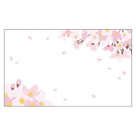 春夏コレクション さくら【DMM-118-L】100枚パック 気軽に使える名刺サイズのメッセージカード デザインメッセージカードミニ ミニメッセージカード【ネコポス対応商品】