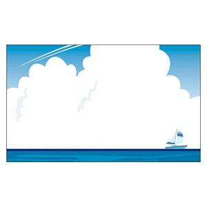 春夏コレクション 海と空とヨット【DMM-127】20枚パック 気軽に使える名刺サイズのメッセージカード デザインメッセージカードミニ ミニメッセージカード【ネコポス対応商品】