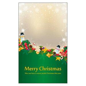クリスマスカード サンタクロース サンタ 【DMM-163】20枚パック 気軽に使える名刺サイズのメッセージカード デザインメッセージカードミニ ミニメッセージカード【ネコポス対応商品】